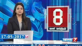 News @ 8 PM | News7 Tamil | 17-05-2017