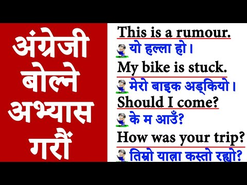 Very Important Spoken English Practice with Nepali Meanings and Sentences   English Language Learn