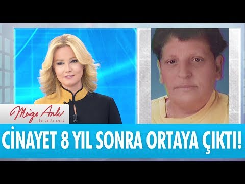 Cinayet 8 yıl sonra çözüldü - Müge Anlı İle Tatlı Sert 20 Şubat 2018