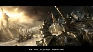 暗黑破壞神3 第四章 動畫 嶄新的黎明結局 中文字幕