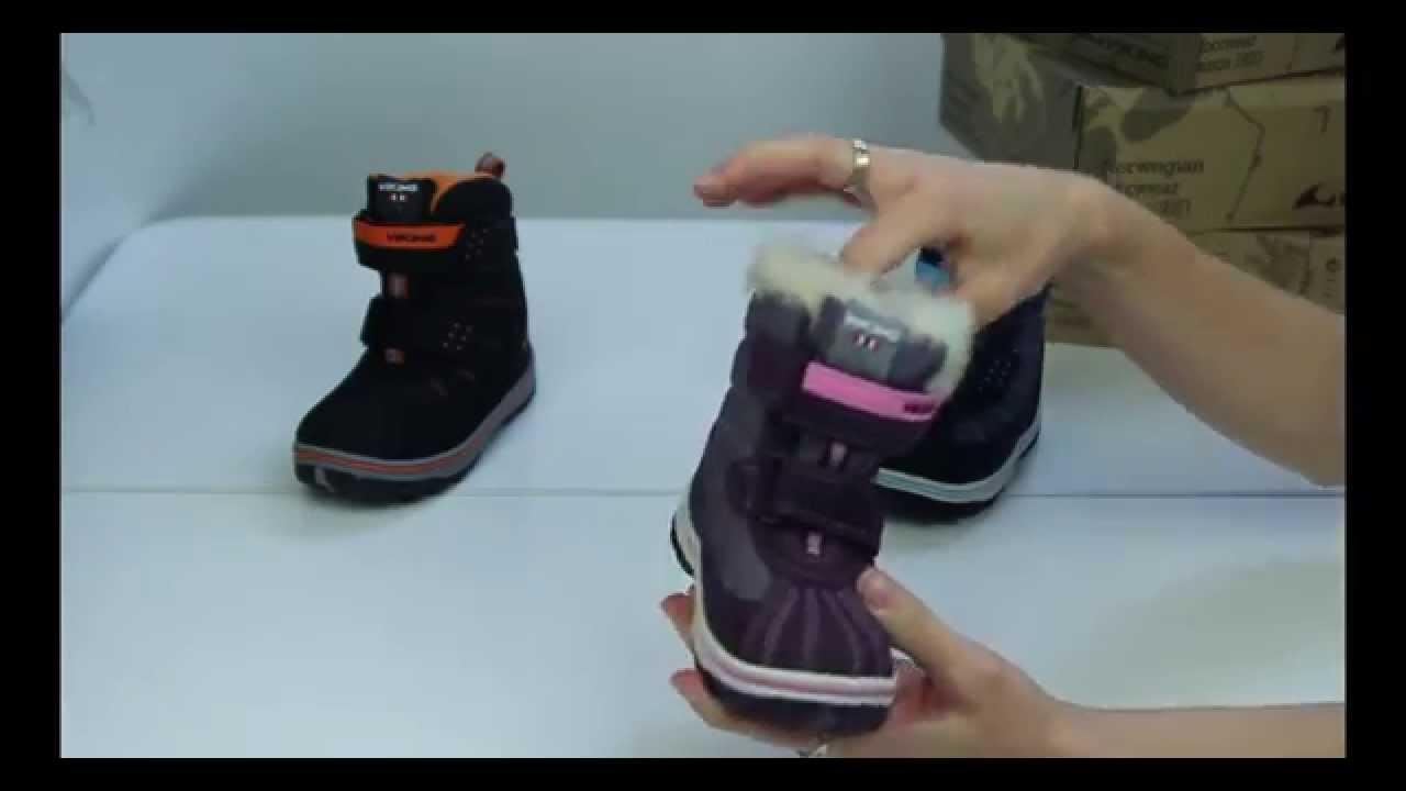 Ботинки Viking для подростков - YouTube