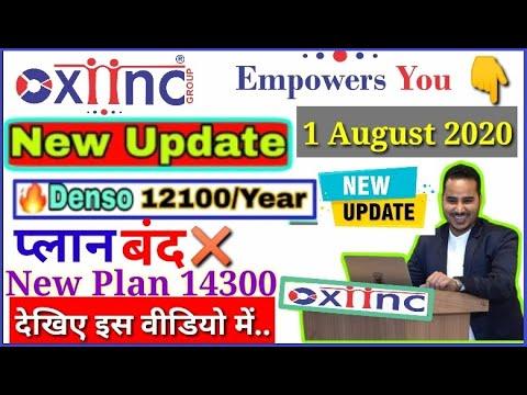 Oxiinc Group Big Update #NewPlanOxiinc 12100 Plan Changed  New Plan 14300 New Update 2020 DDC New