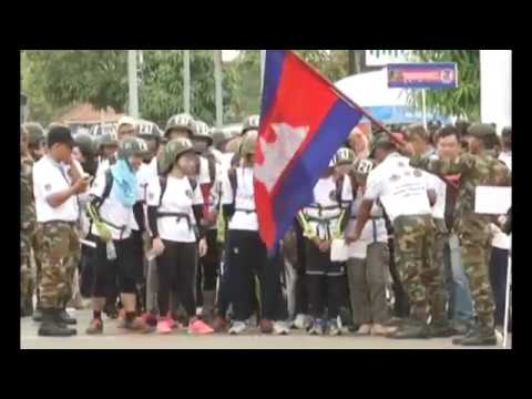 Cambodia Sport Military 2017