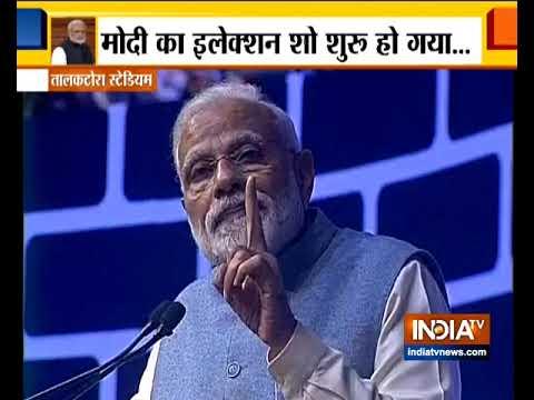 PM Modi addresses CREDAI YouthCon -19 at the Talkatora Stadium in New Delhi