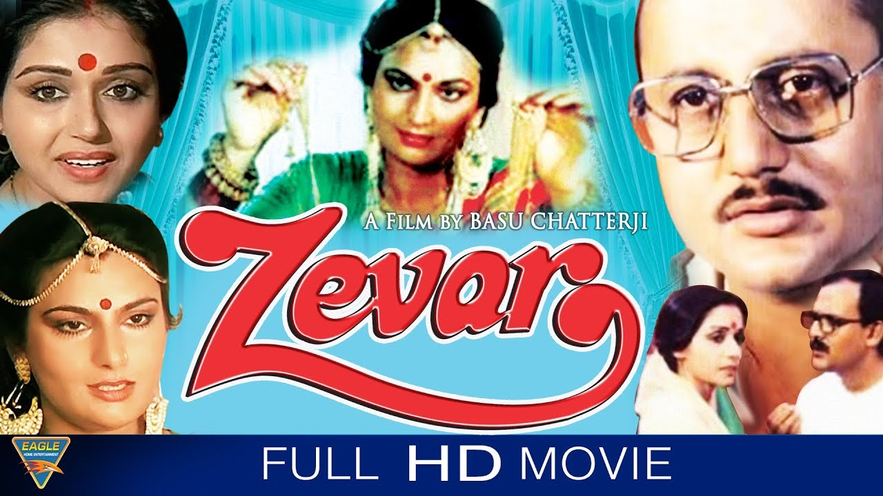 Zevar Hindi Full Movie Hd  Anupam Kher, Alok Nath, Ravi -3502