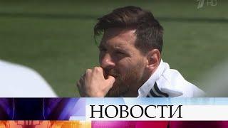 Матч Аргентина - Исландия ЧМ по футболу FIFA 2018 в России™ в прямом эфире на Первом канале.