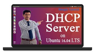 How to Install and Configure DHCP Server on Ubuntu 16.04 LTS using VMware Workstation | Ubuntu DHCP