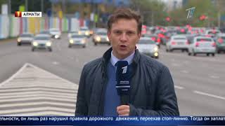 Главные новости. Выпуск от 18.04.2018