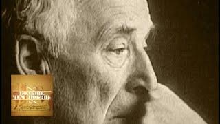 Марк Шагал и Белла Розенфельд. Больше, чем любовь