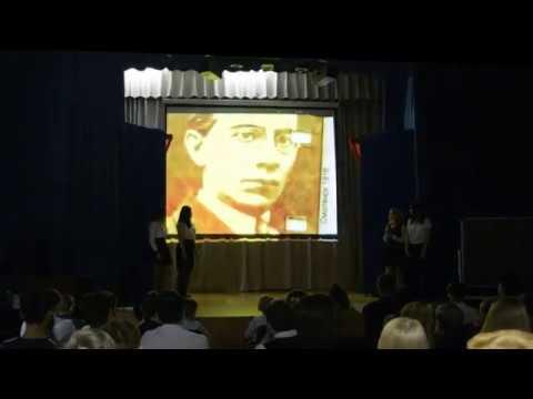 видео: Литературно-музыкальный урок в честь 135-летия со дня рождения  Александра Беляева