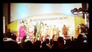 KOch rajbanshi fashion hunt 2017.. Dipak Rox's