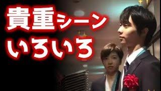 【羽生結弦】JOC表彰式の舞台裏 (その他のおすすめ動画) 羽生結弦エキ...