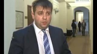 видео ЕРС ЕРСМ контракты