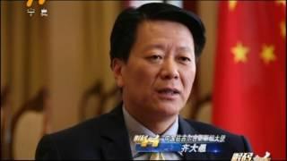 中国国企好给力!已经在吉尔吉斯斯坦投资了这么多的项目!