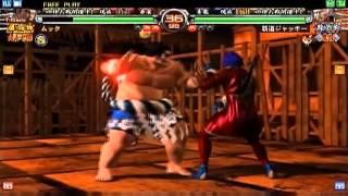 """Virtua Fighter5 Final Showdown(VF5FS)公式HP→http://www.virtuafight..."