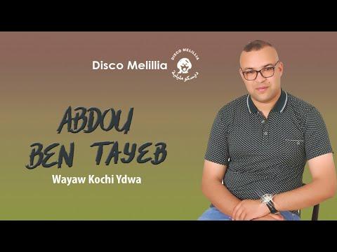 Abdou Ben Tayb - Wayaw Kochi Ydwa - Music Rif