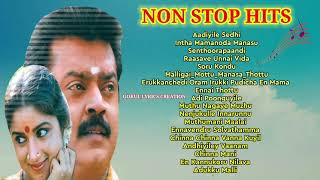 Non stop hits tamil melody most popular songs  Gokul lyrics creation