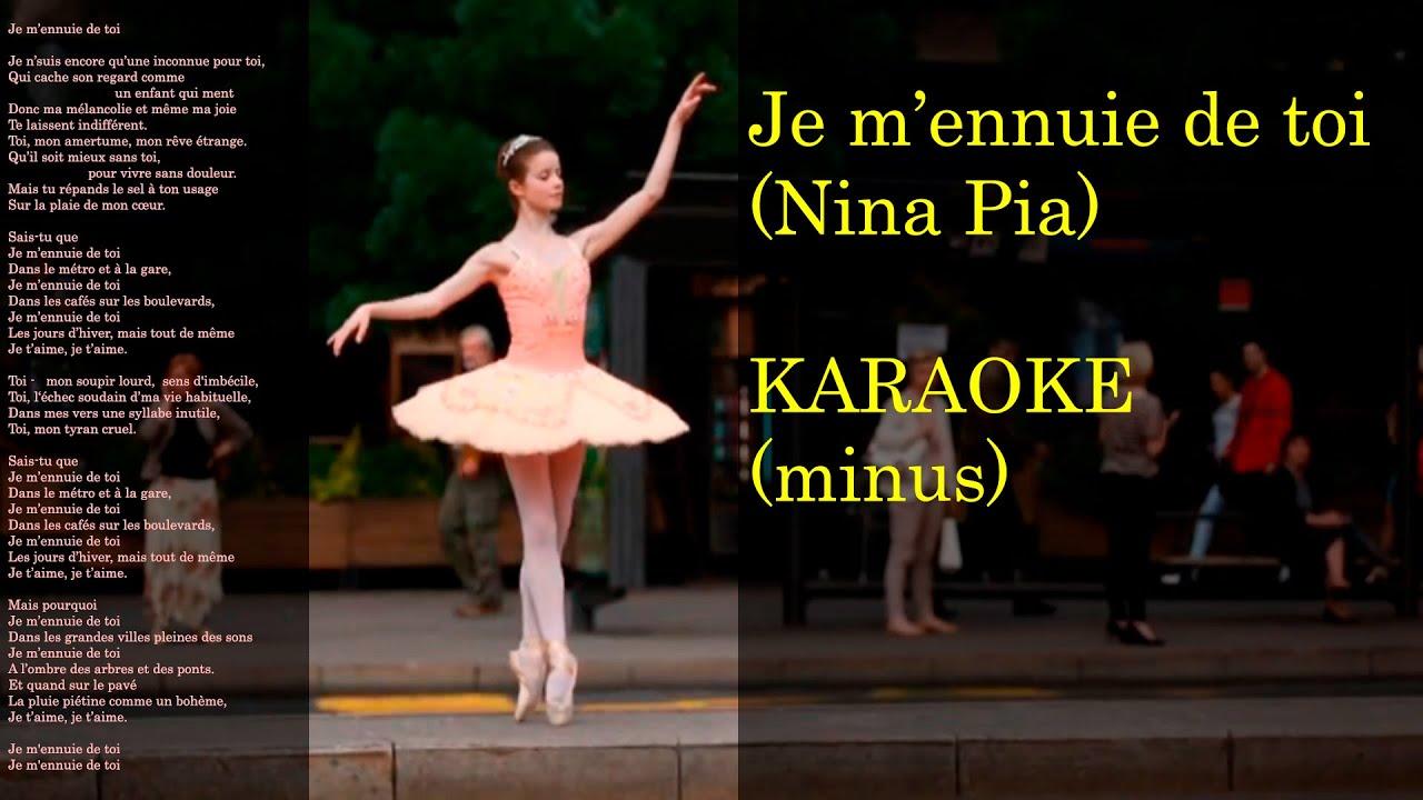 Песни На Французском Языке