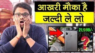 Top Phone केवल Rs 12599/- बहुत ज्यादा सस्ता