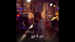 Oba Aspiya Nohela Beluwa - Sashika Nisansala lyrics Video / whatsApp status video / D Music