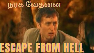 Escape from hell-Tamil dubbed movie