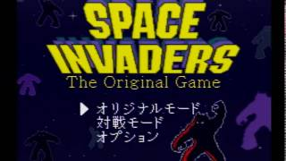 SPACE INVADERS The Original Game (スーパーファミコン)