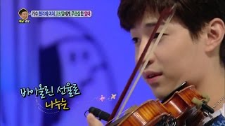 "헨리 (Henry) is playing ""My Heart will Go on"" on violin"