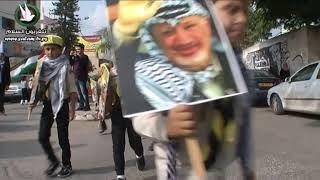 احياء الذكرى 14 على رحيل القائد الرمز ابو عمار والذكرى الثلاثين لإعلان وثيقة استقلال دولة فلسطين