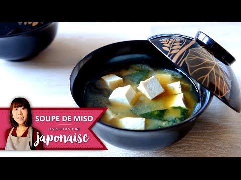 recette-soupe-de-miso-|-les-recettes-d'une-japonaise-|-repas-traditionnel-japonais