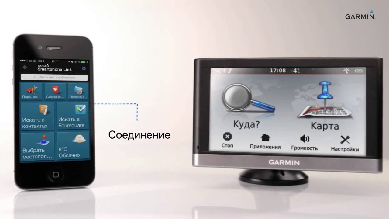 garmin smartphone link youtube. Black Bedroom Furniture Sets. Home Design Ideas