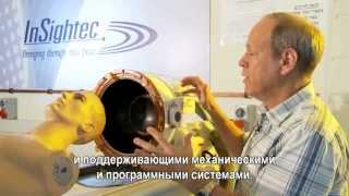 Операционная Будущего - InSightec - Operating Room of the Future
