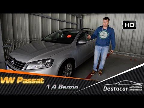 продажа VW Passat B7