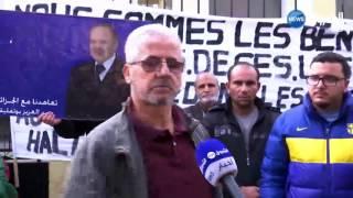 """الجزائر: المستفيدون من سكنات """"بلدية كناب"""" يحتجون أمام مقر بلدية المحمدية للمطالبة بسكناتهم"""