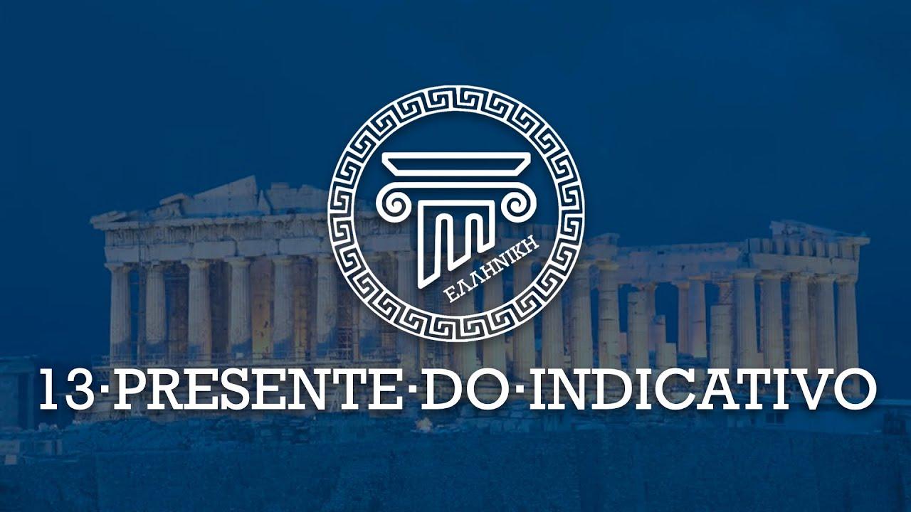 AULA 13 - PRESENTE DO INDICATIVO