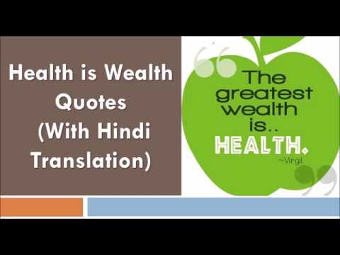 Motivational Health Quotes With Hindi Translation Health Is Wealth Youtube