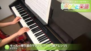 使用した楽譜はコチラ http://www.print-gakufu.com/score/detail/50008...