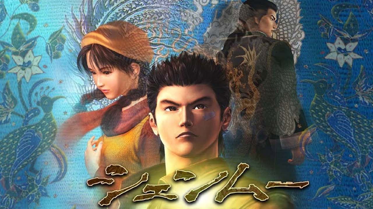 Download Shenmue (dunkview)