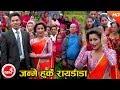 Download New Panche Baja Song 2074/2017 | Janme Hurke Raydada - Basanta Thapa & Juna Shrish MP3 song and Music Video
