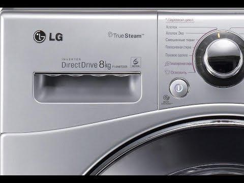 Где собирают современные стиральные машины марки LG