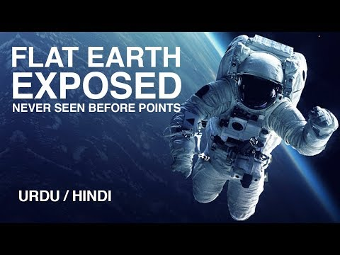 Why Flat Earth is Stupid Idea | Urdu/Hindi | My Channel Video | Goher Ali Rizvi