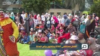 فيديو.. فريق حلم يقدم عروض فنيه لأطفال 57357