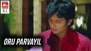 Siva manasula sakthi  songs HD | oru parvaiyil  song HD | HD Editz Tamil