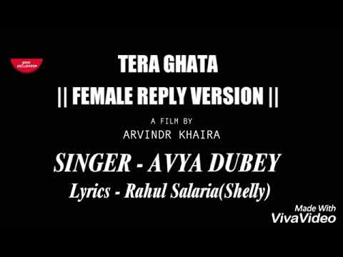Tera Ghata  Female  Reply Verison  Lyrical Video  Pyar Bhut Tha Mera