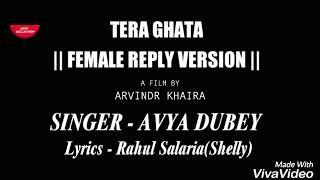| Tera Ghata | Female | Reply Verison | Lyrical Video | Pyar Bhut Tha Mera |