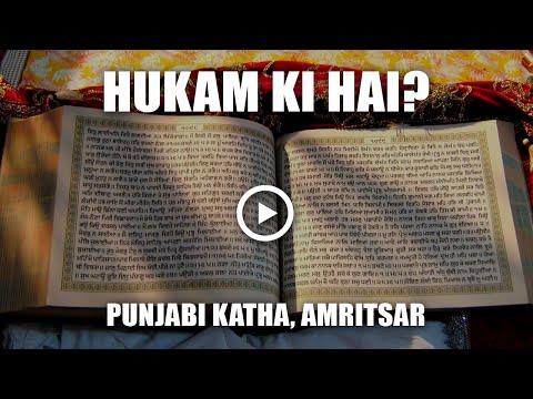 Hukam Ki Hai? (Punjabi Katha) Amritsar