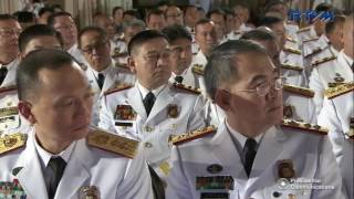 Philippine National Police (PNP) Oath Taking 1/19/2017