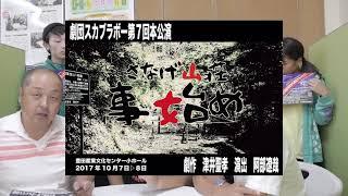 <TAG>通信[映像版]#14-2「情報編 イベント等紹介」(2017.9)