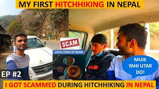 HOW NEPALI TREAT INDIAN ?   My First Hitchhiking In Nepal   Butwal To Pokhara