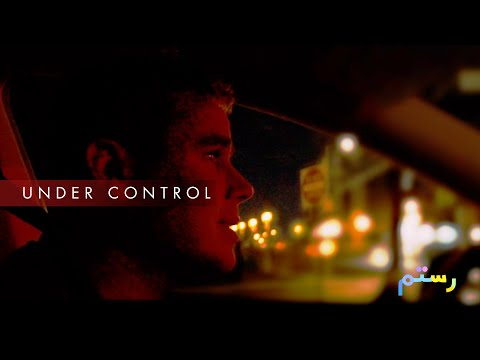 Rostam - Under Control (Strokes Cover) [Official Video]