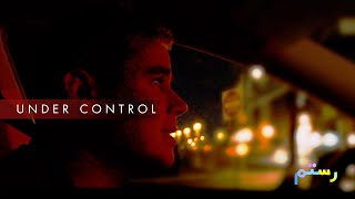 Смотреть клип Rostam - Under Control
